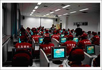 济南北方汽车专修学校