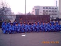 临沂电力工程技术教育学校