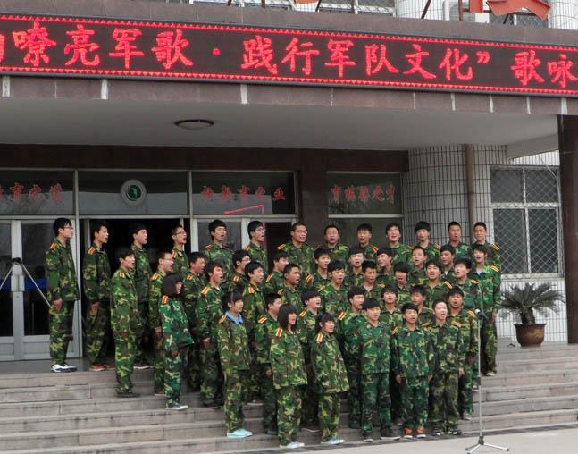 电力部直属高校_二本高校属部委直属_北京武警直属支队图片