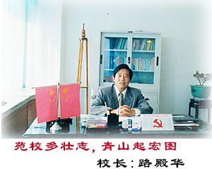 学校简介 - 菏泽市艺术职业中专