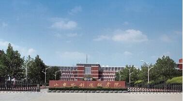 1、山东水利技师学院是国家级重点技术院校.-山东水利技师学院怎么图片