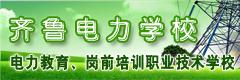 齐鲁技术betway官网