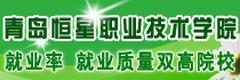 A105青岛恒星科技betway官网