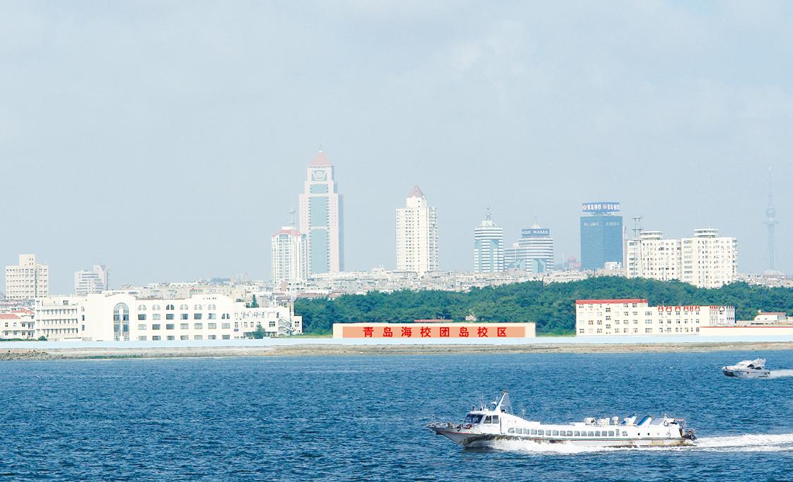 青岛海洋技师学院招生简章