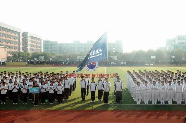 青岛海洋学院_青岛海洋技师学院学生待遇怎么样?