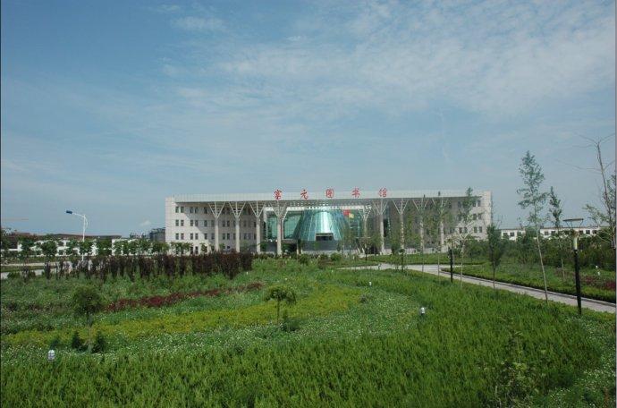 烟台南山学院的办学之路