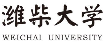 潍柴职业学院