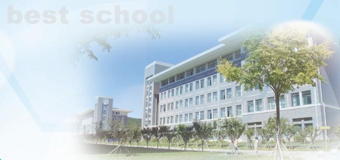 山东公路技师学院