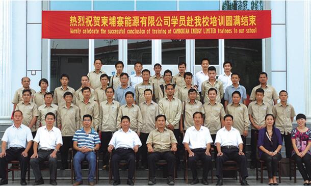 临沂电力学校