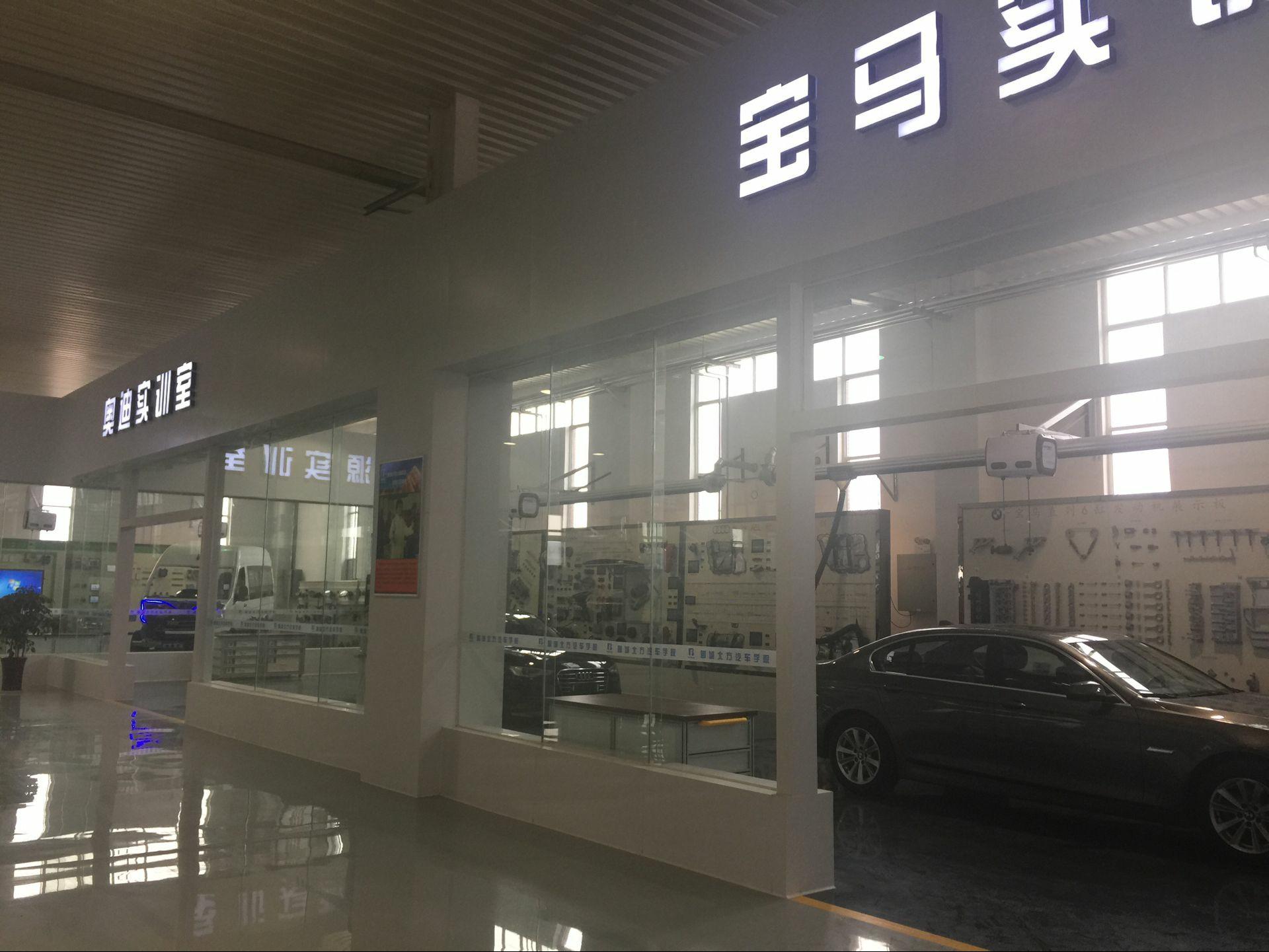 聊城北方汽修学校