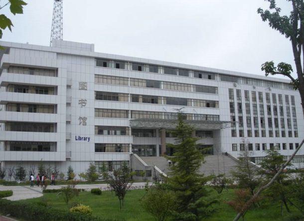 青岛恒星科技学院