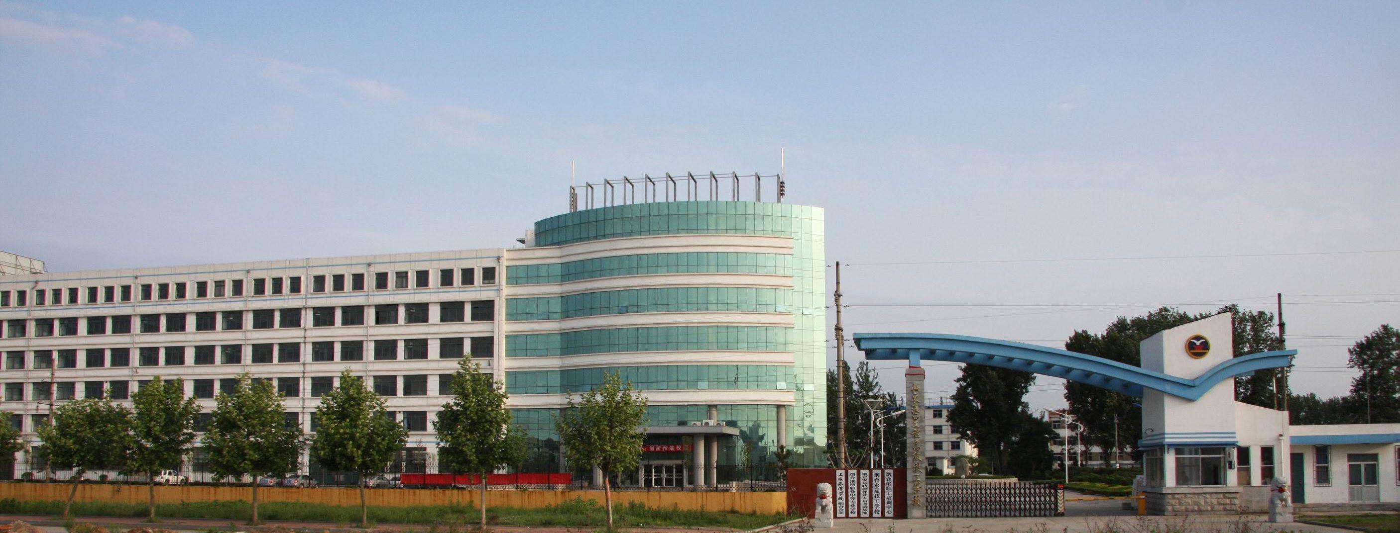 山東港口工程高級技工學校