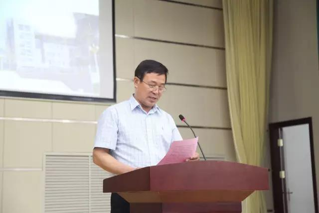 张焕军_院长,党委副书记张焕军同志作重要讲话