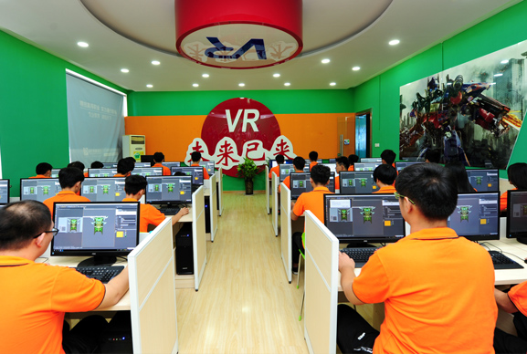 山东新华电脑学院