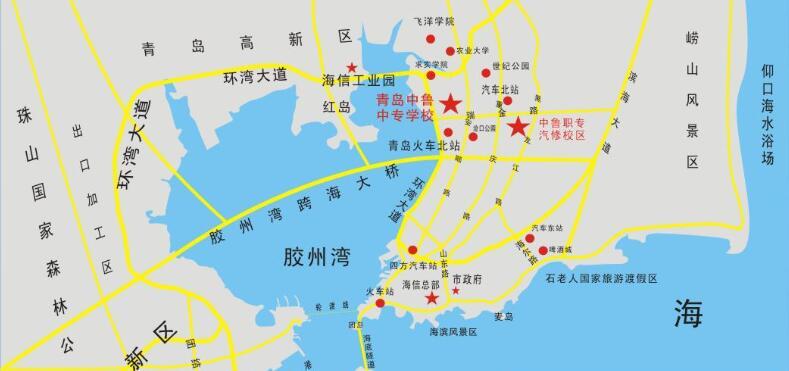 青岛中鲁中等专业学校2018年招生简章