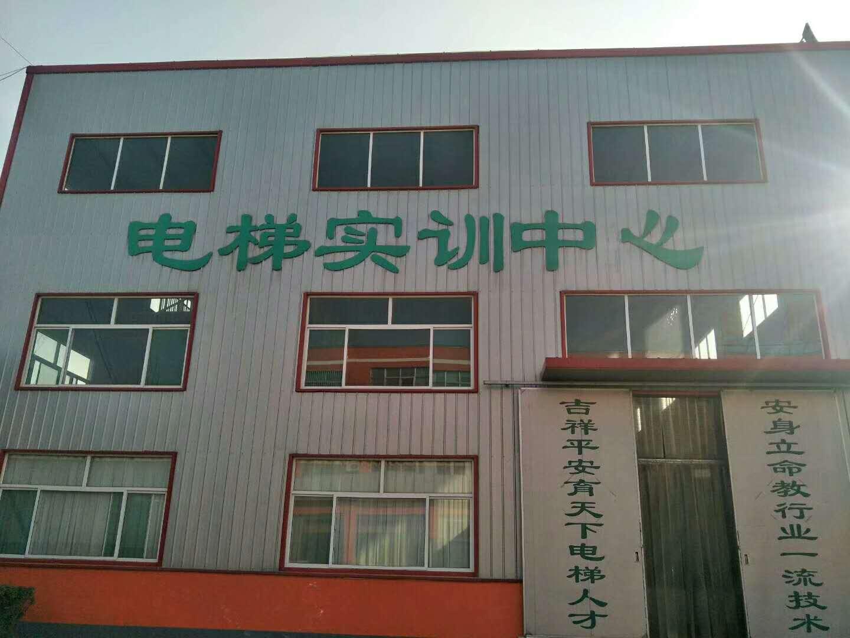 山东德州鲁信通懋职业技工学校2018年招生简章