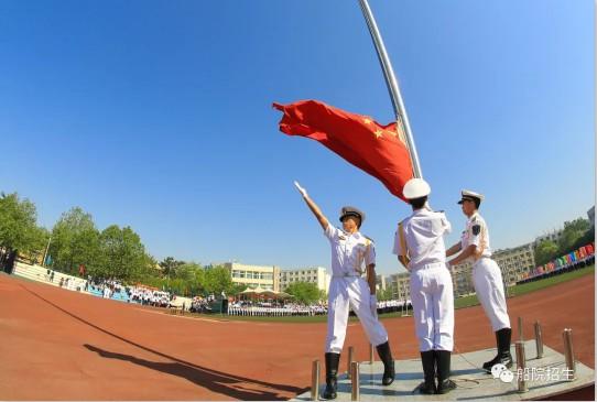 青岛远洋船员职业学院