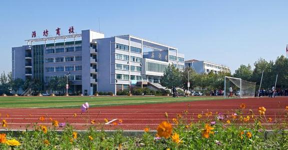 山东省潍坊商业学校2018年招生计划