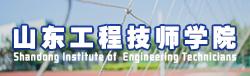 山东工程技师betway官网