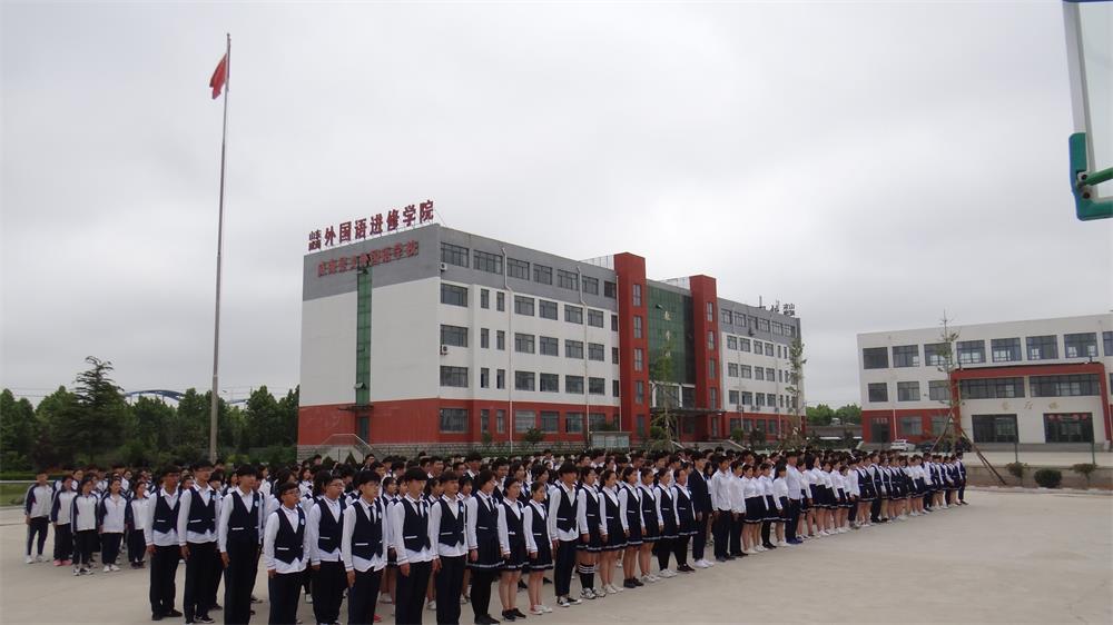 山东威海外国语进修学院2019年招生简章