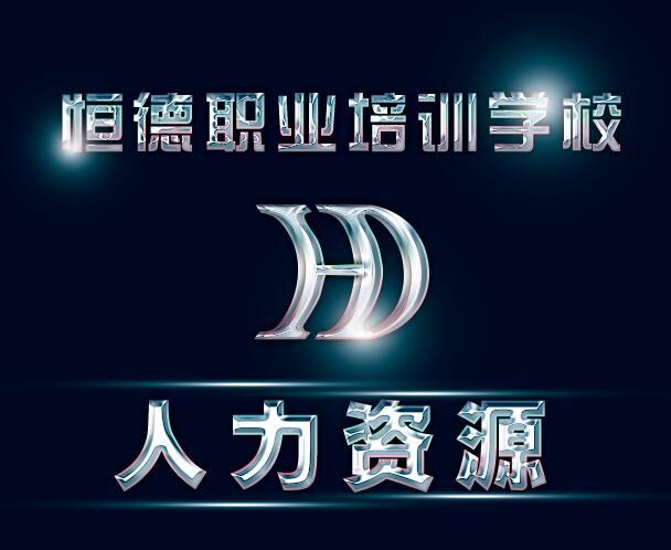 betway官网|欢迎进入