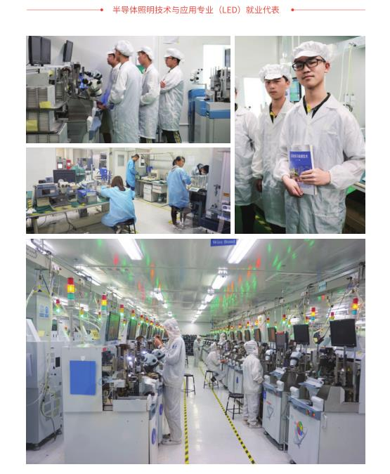 山东枣庄矿业集团技术学院2019年招生简章