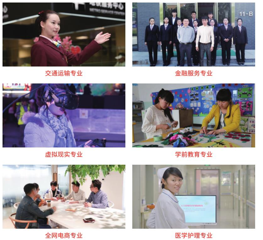 山東棗莊礦業集團技術學院2019年招生簡章