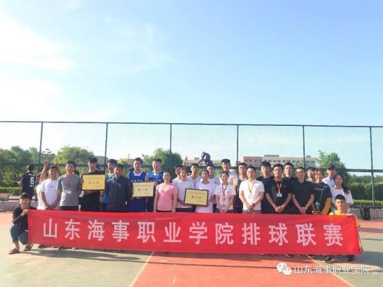 山东海事职业学院2019招生简章