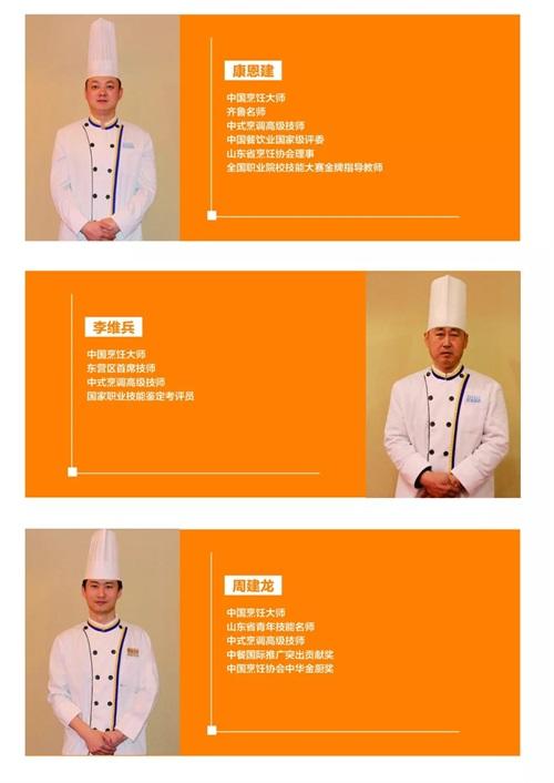 蓝海职业qq红包群烹饪培训班学费优惠大放送!