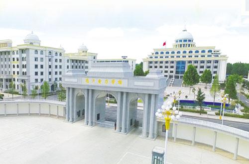 临沂电力学校2020年招生简章