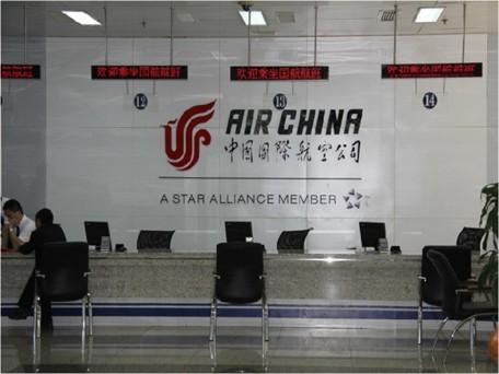 北京航空票����基地(北京古城旅游服�张嘤��W校)值得�罂��?