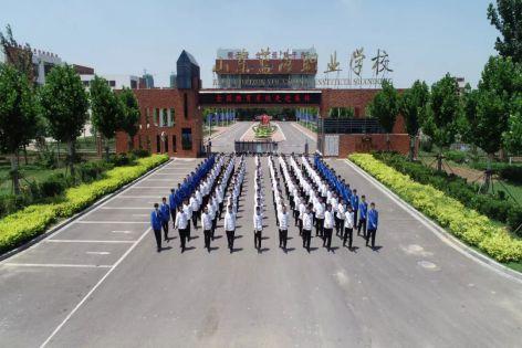 东营市东营区职业中等专业学校有高考升学班吗?